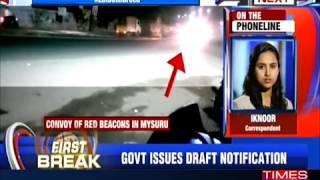 Draft Notification: Vehicles Escorting VIPs Won't Have Blue Beacons