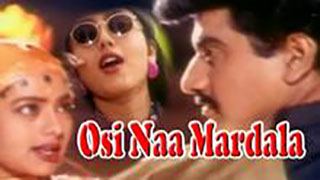 Osina Mardala     Full Telugu Movies   Hot Bollywood Movies   Romantic Sexy Movies