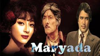 #मर्यादा#MARYADA    SUPERHIT HINDI MOVIES   RAAJ KUMAR , RAJESH KHANNA