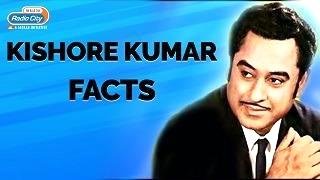 Kishore Kumar Facts | Fundoo Duniya Fultoo Facts