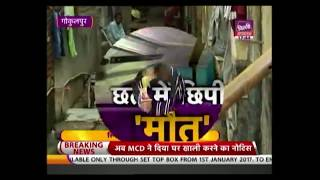 Special Report: Earthquake Like Situation In Delhi Village Due To Excavation