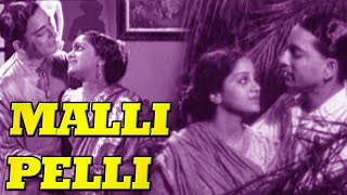 Telugu Movie | Malli Pelli | Classical Romantic Blockbuster Full Movie