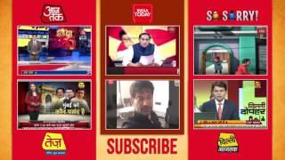 9 Baje: Delhi Police Special Cell Has Seized 3 Kg Heroin, 2 Arrested