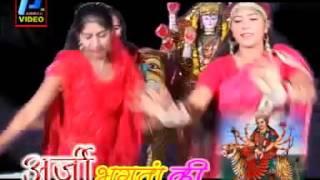 Ambe Rani Tere Darbar - Latest Mata Bhajan - Arji Bhakta Ki - Panwar Video