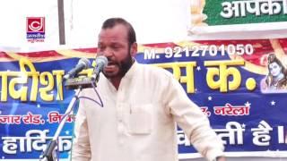 Lakhmichand ka roop kahu ke tansen ka avtaar tanney-Master Satbeer Muti Sathapna