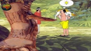 The Brahmin and The Goat | Moral Stories for Kids