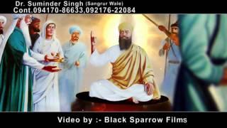 New Gurbani | Promo | Pritham Bhagauti  | Dr. Suminder Singh | Sangrur Wale