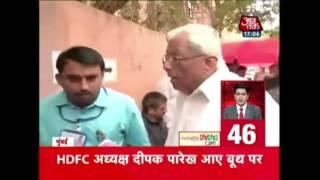 Non Stop 100: Uddhav Thackeray, Wife, Son Aditya Cast Their Ballot