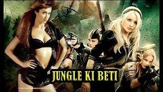Jungle Ki Beti | Hindi Dubbed Hollywood Movie | Bo Svenson Anita Ekberg Donald Pleasence