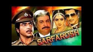 """Sarfarosh"" | सरफरोश | Full Hindi Movie | Jeetendra, Sridevi, Kader Khan | HD"