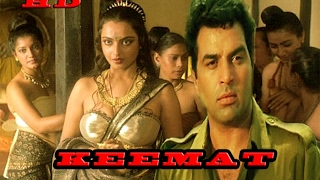 """Keemat"" 