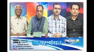 Sagar Manthan |राजनीति में हिंदी भाषियों का फलादेश