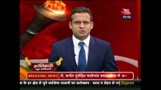 Krantikari Bahut Krantikari: Kaifiyat Express Derails After Hitting A Dumper Stuck On Track