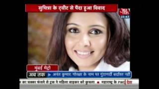 BMC Pothole Killed Woman Biker In Mumbai, Here Is How :Mumbai Metro