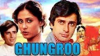 Ghungroo   Superhit Bollywood  Movie   Smita Patil, Shashi Kapoor, Kunal Goswami  