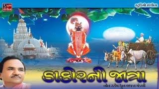 Hemant Chauhan Nonstop Dhun Bhajan Mandali Dakor Ni Jatra Gujarati Devotional Songs - 2