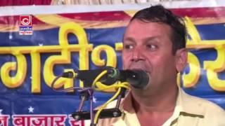 Bees baras tak duniya ke lakhmichand yaad divaya -Mange Ram Ragni