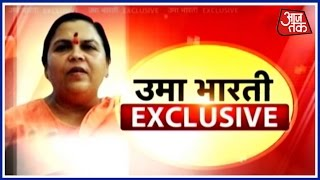 Exclusive Interview Of Uma Bharti On Note Ban