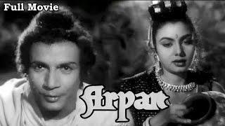 ARPAN (1957) || FULL HINDI MOVIE || NIMMI, SHEILA RAMANI, SITARA, CHETAN ANAND