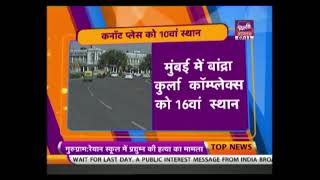 Dilli  7 Baje: Connaught Place Becomes 10th Most Expensive Commercial Complex