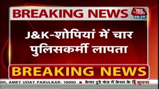 Search On For Four Missing Police Officers In Kashmir's Shopian   Breaking News