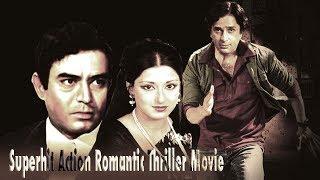 #Superhit Hindi Classic Hit Movie#Swayamvar