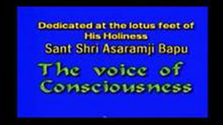 The Voice Of Consciousness