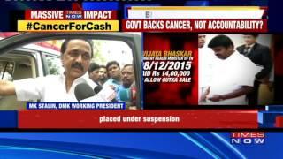 Vijaya Bhaskar, Tamil Nadu Health Minister Should Be Sacked Says MK Stalin