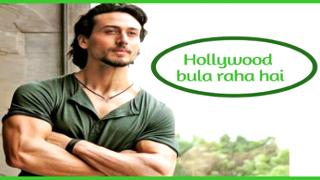 Kya Tiger Shroff karenge Hollywood filme?