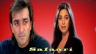 Safari | Super Hit Hindi Movie | Sanjay Dutt, Juhi Chawla, Tanuja