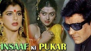 Insaf Ki Pukar | Full Action Movie  | Full Bollywood Movie | Full Hindi Movie |