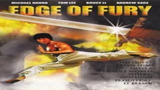 Edge of Fury 1978: Full Length Hindi Movie