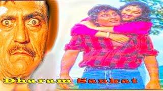 Dharam Sankat | Hindi Action Movie | Vinod Khanna | Amrita Singh | Dara Singh