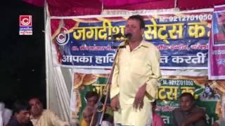 Vishwamitar ka satth todan ne kamdev bulwaya-Ramesh Kalawadiya