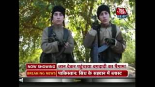 Vardaat: Islamic State Using Abducted Kids in Suicide Missions