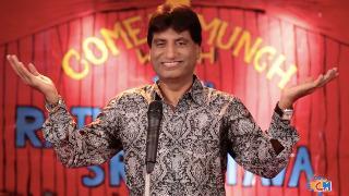 Raju Shrivastav- Acts as a bua- Mere Angne me