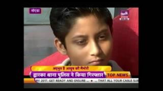 Bhubaneshwar's 11-Year-Old Wonder-boy: Ayush