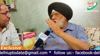 Delhi - सीखे पैसा कमाने का सबसे अच्छा तरीका  -  JOLLY UNCLE || Delhi Uptodate ||