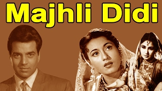 Majhli Didi (1967) Full Hindi Movie | Dharmendra, Meena Kumari, Lalita Pawar, Leela Chitnis
