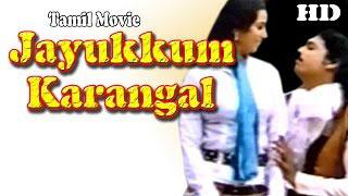 Jayukkum Karangal   Latest Tamil Romantic Movie