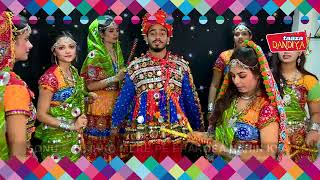 Sonu's Taaza Dandiya Song