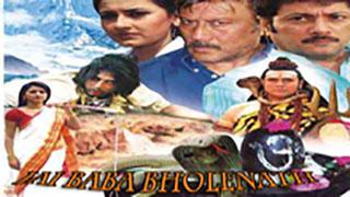 Jai Baba Bholenath