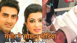 Gautam Gambhir, Wife Natasha Become Proud Parents Of 2nd Baby Girl