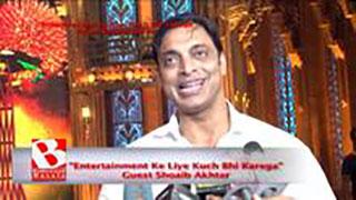 Entertainment Ke Liye Kuch Bhi Karega Guest  Shoaib Akhtar