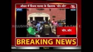 Vijay Mallya Booed During India-South Africa Match, Fans Shout 'Mallya Is A Thief' In Chorus