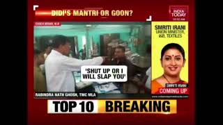 TMC Minister Rabindra Nath Ghosh Hurls Abuses, Threatens Bank Officials In Cooch Behar