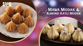 मावा मोदक Mawa Modak   आलमंड कतली मोदक Almond Katli Modak   Ganesh Chaturthi Special   FoodFood