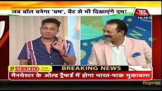 टीम इंडिया के लिए सुखविंदर सिंह का मैसेज - 'कर हर मैदान फ़तेह'
