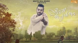 Jeen Da Sahara (Motion Poster) | Vee Sandhu | White Hill Music | Releasing on 29th March