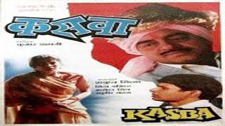 Zalzala 1988 Hindi Movie Watch Online 7c4d23f1-1908-4264-a991-d42f75b93063